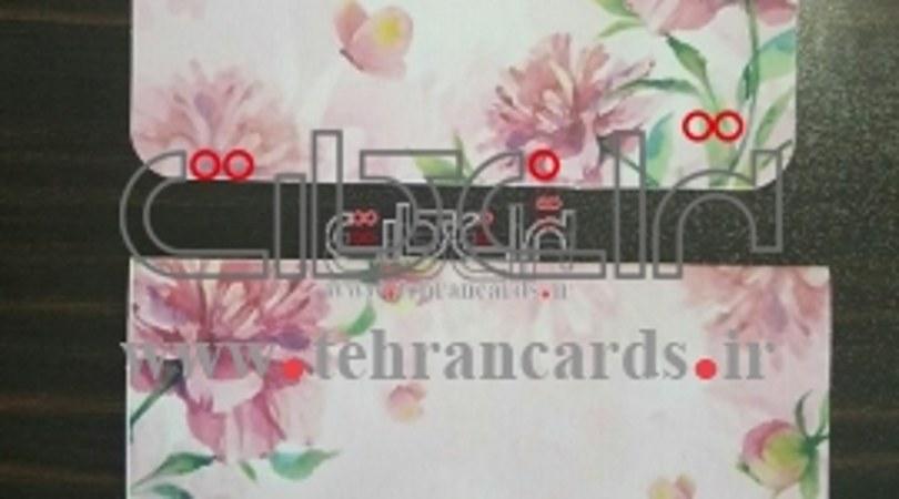 کارت عروسی کد 465
