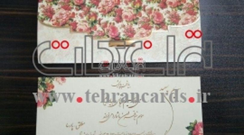 کارت عروسی کد 479